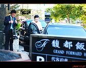 20081122_志誠&依貞結婚誌喜:nEO_IMG_IMG_1452.jpg