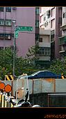 20090222_桃園南崁_野上麵包:nEO_IMG_IMG_3452.jpg