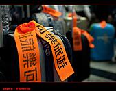20101006_日本˙福岡行_Day 1:20101006-0624-1.jpg