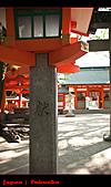 20101010_日本˙福岡行_Day 5:20101010-0816-35.jpg