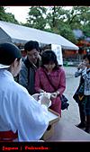 20101010_日本˙福岡行_Day 5:20101010-0806-21.jpg