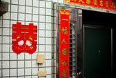 20131221_昕煒 & 婉茹 台北結婚:20131221-0924-37.jpg