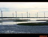 20090725_高美濕地&伸港一日遊:nEO_IMG_IMG_4800.jpg