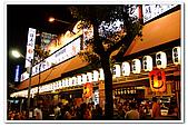 20100522_台北三峽半日遊:nEO_IMG_IMG_9450.jpg