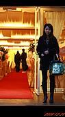 20081228_佳代&佳惠結婚台北場:nEO_IMG_IMG_2707.jpg
