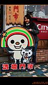 20100123~24_清境/合歡山-二日遊:nEO_IMG_IMG_6531.jpg