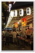 20100522_台北三峽半日遊:nEO_IMG_IMG_9452.jpg