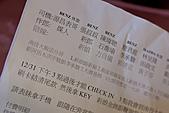 20110101_凱宇 & 珏如 新婚誌喜:20110101-0832-9.jpg