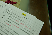 20101023_義祥 & 琪雅 新竹結婚:20101023-1518-22.jpg