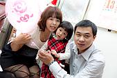 20101113_家俊 & 以安 結婚篇:20101113-0955-4.jpg