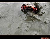 20090725_高美濕地&伸港一日遊:nEO_IMG_IMG_4751.jpg