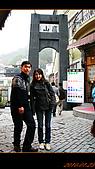 20100123~24_清境/合歡山-二日遊:nEO_IMG_IMG_6567.jpg