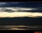 20090725_高美濕地&伸港一日遊:nEO_IMG_IMG_4900.jpg