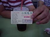 20070901_墾丁二日遊:IMGP1188