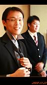 20081122_志誠&依貞結婚誌喜:nEO_IMG_IMG_1620.jpg