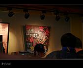 20080126_清境二日遊:IMG_7923.jpg