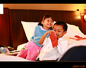 20081122_志誠&依貞結婚誌喜:nEO_IMG_IMG_1690.jpg