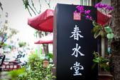 20110717_台中 藝術街:20110717-1414-4.jpg