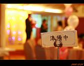 20081228_佳代&佳惠結婚台北場:nEO_IMG_IMG_2697.jpg