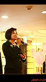 20081122_志誠&依貞結婚誌喜:nEO_IMG_IMG_1947.jpg