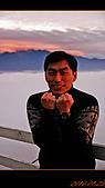 20100123~24_清境/合歡山-二日遊:nEO_IMG_IMG_6667.jpg