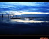 20090725_高美濕地&伸港一日遊:nEO_IMG_IMG_4961.jpg
