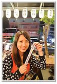 20100522_台北三峽半日遊:nEO_IMG_IMG_9461.jpg