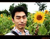 20090524_桃園_向陽農場:nEO_IMG_IMG_4019.jpg