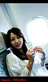 20101006_日本˙福岡行_Day 1:20101006-0810-12.jpg