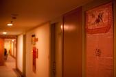 20131229_孝雋 & 曉彤 台北訂結:20131229-0903-3.jpg