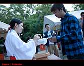 20101010_日本˙福岡行_Day 5:20101010-0807-25.jpg