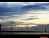 20090725_高美濕地&伸港一日遊:nEO_IMG_IMG_4901.jpg