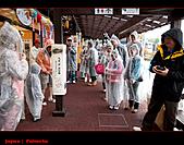 20101009_日本˙福岡行_Day 4:20101009-0836-6.jpg