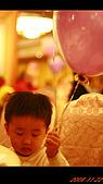20081122_志誠&依貞結婚誌喜:nEO_IMG_IMG_1845.jpg