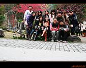 20100123~24_清境/合歡山-二日遊:nEO_IMG_IMG_6601.jpg