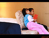 20081122_志誠&依貞結婚誌喜:nEO_IMG_IMG_1694.jpg