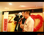 20081122_志誠&依貞結婚誌喜:nEO_IMG_IMG_1966.jpg