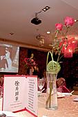 20110122_振國 & 玉姍 歸寧宴:20110122-1136-18.jpg