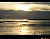 20090725_高美濕地&伸港一日遊:nEO_IMG_IMG_4856.jpg