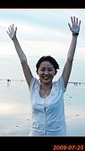20090725_高美濕地&伸港一日遊:nEO_IMG_IMG_4929.jpg