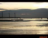 20090725_高美濕地&伸港一日遊:nEO_IMG_IMG_4877.jpg