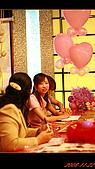 20081122_志誠&依貞結婚誌喜:nEO_IMG_IMG_1874.jpg