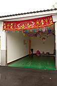 20110220_吉民 & 芙吟 南投草屯結婚誌喜:20110220-0713-22.jpg