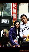 20100123~24_清境/合歡山-二日遊:nEO_IMG_IMG_6620.jpg