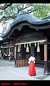 20101010_日本˙福岡行_Day 5:20101010-0759-12.jpg