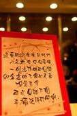20111016_漢輝 & 淑慧 華漾宴客:20111016-1707-18.jpg