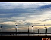 20090725_高美濕地&伸港一日遊:nEO_IMG_IMG_4902.jpg