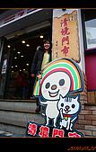 20100123~24_清境/合歡山-二日遊:nEO_IMG_P1010650.jpg