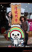 20100123~24_清境/合歡山-二日遊:nEO_IMG_P1010651.jpg