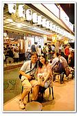 20100522_台北三峽半日遊:nEO_IMG_IMG_9454.jpg